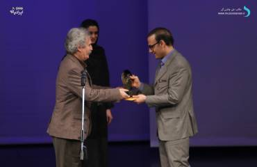 مراسم پایانی جشنواره موسیقی فجر