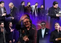از آرزوی شجریان و انتقاد جنتی از لغو کنسرت تا حضور حسین فریدون و محمدباقر نوبخت