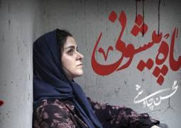 با اجازه صاحب اثر و از طریق «نواخانه» سایت خبری و تحلیلی «موسیقی ایرانیان»
