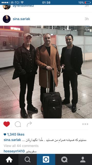 سینا سرلک جمعه ۱۴ اسفندماه تهران را به سمت ایالت تنسی آمریکا ترک کرد