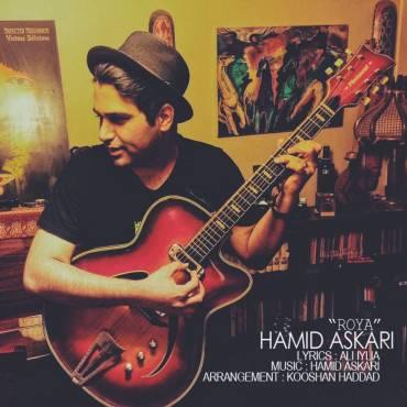 Hamid Askari - Roya