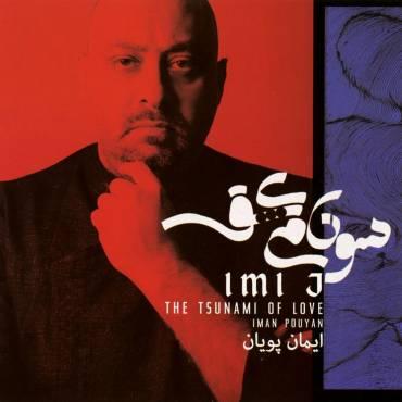 آلبوم «سونامی عشق»