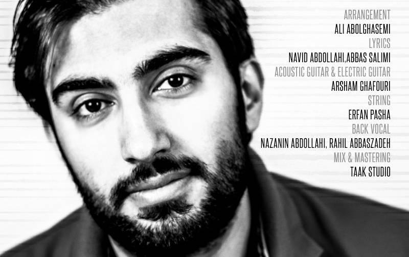 دانلود «نیستی تنها» با اجازه صاحب اثر و از طریق نواخانه سایت خبری و تحلیلی «موسیقی ایرانیان»
