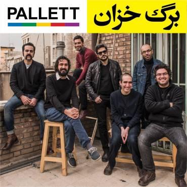 Pallett - Barge Khazaan