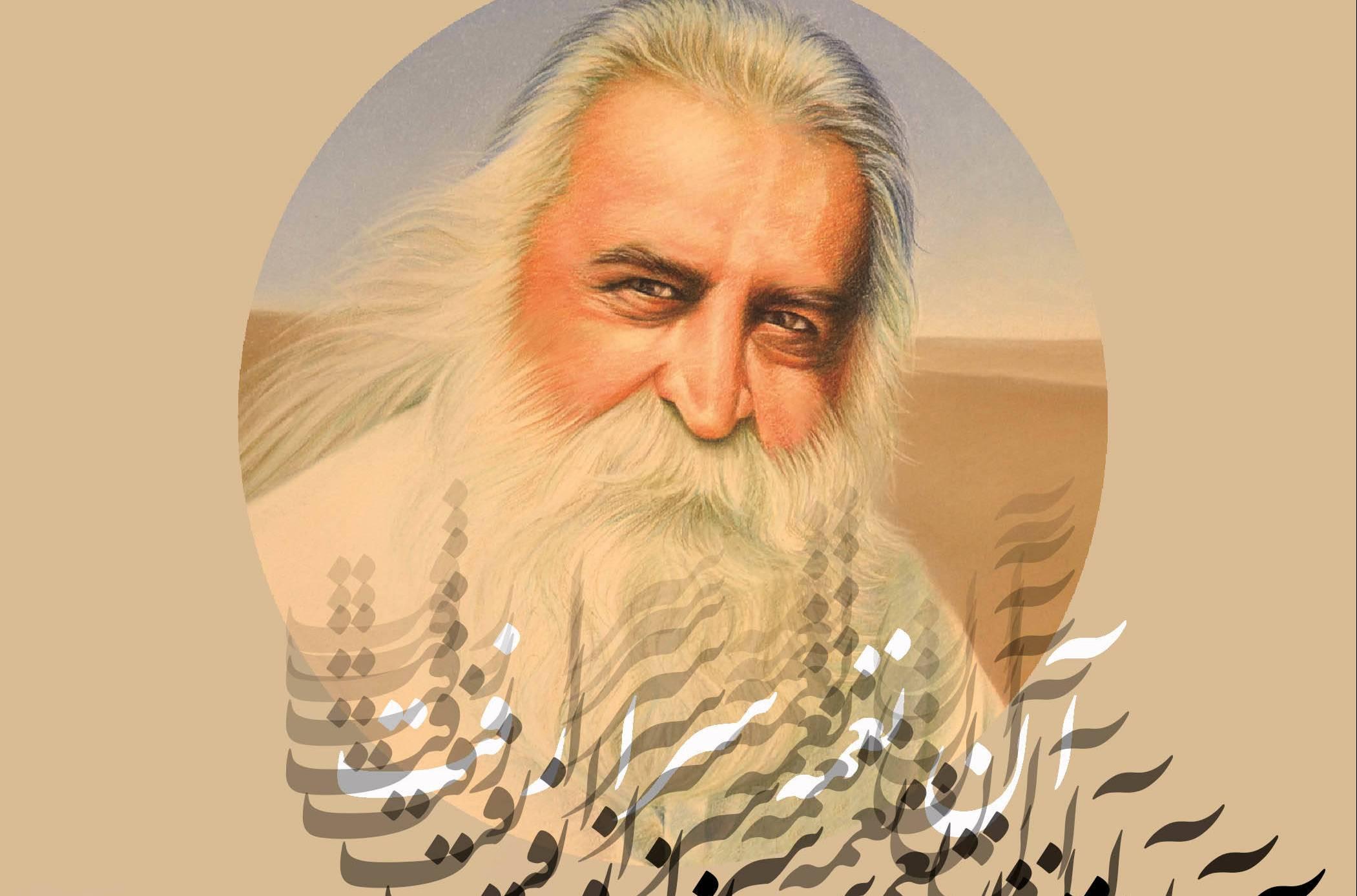 انتشار اثری در سوگ استاد «محمدرضا لطفی»