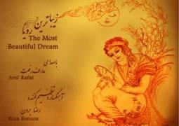 به آهنگسازی و تنظیم «رضا برون» و صدای «عارف رفعت»