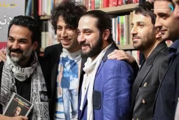 رونمایی و جشن امضای اولین مجموعه ترانههای «روزبه بمانی»