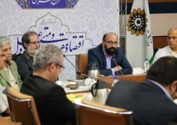 جزئیات تشکیل ارکستر شهر تهران در نشست خبری تشریح شد