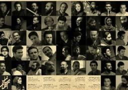 «امیر مردانه» خبر از انتشار «۱۰ تصنیف از ۱۰ آهنگساز» داد