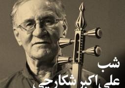 حسین علیزاده: موسیقی ما از نداشتن موسیقیدان روشنفکر رنج میبرد