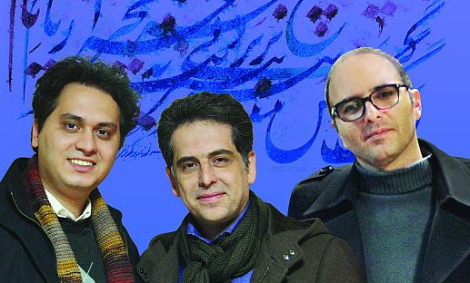 یادداشتی از «علی بهرامی» برای آلبوم «نام تو»