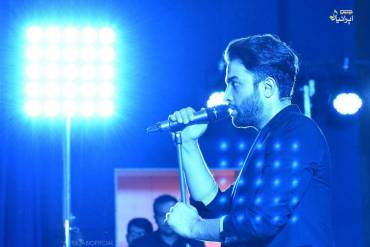 کنسرت بنیامین بهادری در خرم آباد