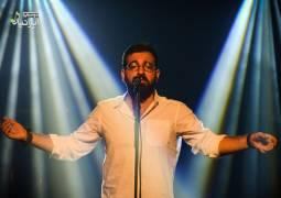 گزارش تصویری سایت خبری و تحلیلی «موسیقی ایرانیان» از کنسرت این گروه