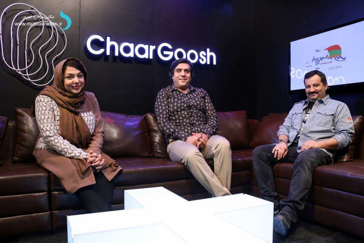 دهمین «چارگوش» را با حضور «مانی رهنما» از «موسیقی ایرانیان» آنلاین ببینید