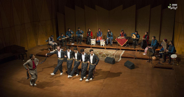 گزارش تصویری سایت خبری و تحلیلی «موسیقی ایرانیان» از اجرای کنسرت «پایکوبی»