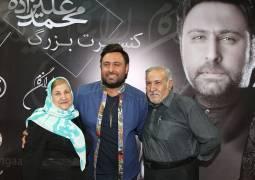 محمد علیزاده با اجرای «حس آرامش» از مادرش و همه مادران ایران قدردانی کرد