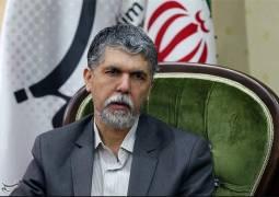 با حکم حجت الاسلام و المسلمین دکتر حسن روحانی