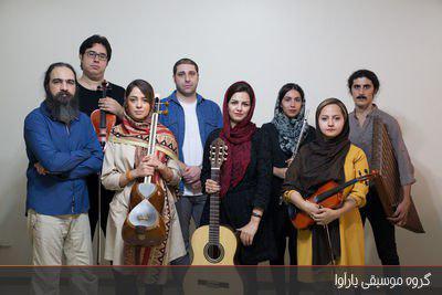 با عنوان «موسیقی معاصر ایران ۱»