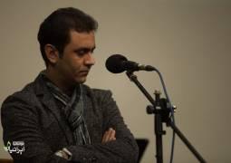 نیمه دوم تیر ماه ۱۳۹۶ در «تالار کوثر» شهر اصفهان