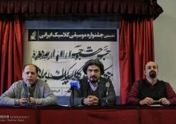 در نشست رسانهای جشنواره موسیقی کلاسیک ایرانی عنوان شد:
