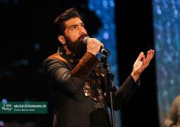 گزارش متنی و تصویری «موسیقی ایرانیان» از کنسرت «علی زندوکیلی»