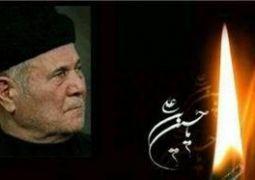 ۲۰ دیماه در حوزه هنری