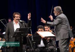 به رهبری «فریدون شهبازیان» و در شهر تهران