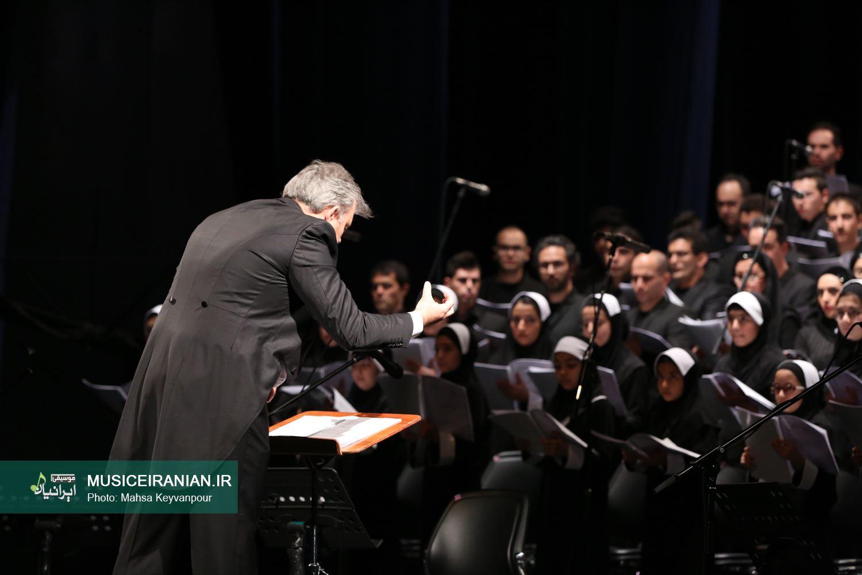 کنسرت کُر نامیرا و فیلارمونیک به رهبری فرهاد هراتی و عیلرضا شفقینژاد روی صحنه رفت