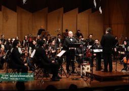 گزارش تصویری «موسیقی ایرانیان» از کنسرت ارکستر «نغمه باران» در جشنواره موسیقی فجر