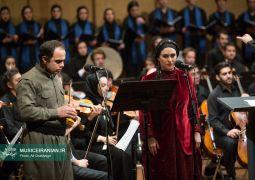 گزارش تصویری «موسیقی ایرانیان» از کنسرت گروه ارکستر فیلارمونیک کردستان به رهبری مهدی احمدی