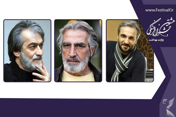 هشتمین جشنواره فرهنگی وزارت بهداشت برگزار می شود