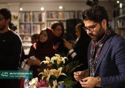 برگزاری کنسرت در اصفهان