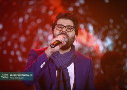 گزارش تصویری سایت خبری و تحلیلی «موسیقی ایرانیان» از کنسرت «حامد همایون» در تهران