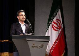 با حکم احمد صدری
