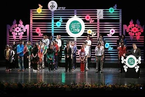 از سوی انجمن موسیقی ایران