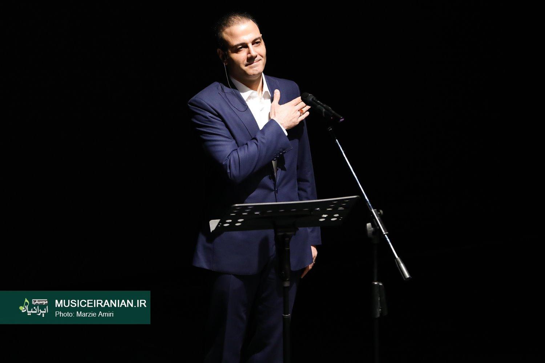 گزارش تصویری سایت خبری و تحلیلی «موسیقی ایرانیان» از کنسرت «علیرضا قربانی»