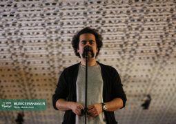 گزارش تصویری و متنی سایت خبری و تحلیلی «موسیقی ایرانیان» از این مراسم