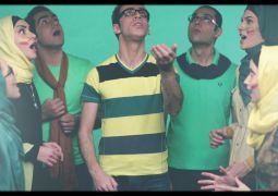 اولین آلبوم رسمی گروه آوازی «دامور» به زودی در بازار