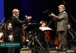گزارش تصویری سایت خبری و تحلیلی «موسیقی ایرانیان» از اولین کنسرت ارکستر ملی در سال ۹۶