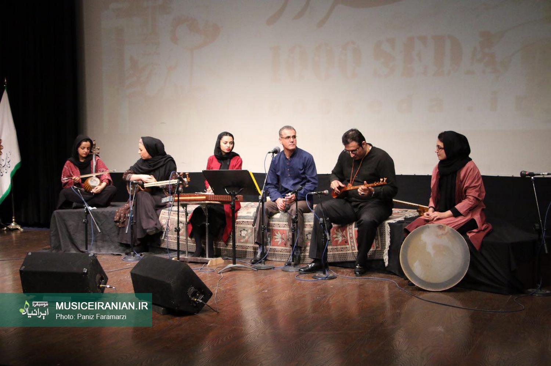 برگزاری اولین برنامه دور جدید هزارصدای سنتی با داوری اخوان، سجادی و علیزاده
