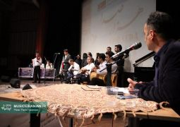 ویژه برنامه مناجات و موسیقی عرفانی هزارصدا با حضور کیایی، نوربخش و پورامید برگزار شد