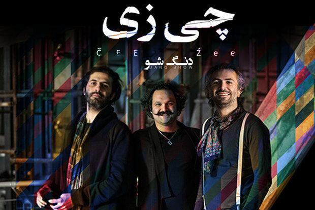از طریق «موسیقی ایرانیان» آنلاین بشنوید و در صورت تمایل دانلود نمایید