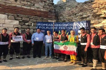 گروهی ایرانی در هفتمین فستیوال جهانی موسیقی محلی بلغارستان حضور پیدا کرد
