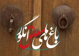 با یادداشتی از محمدرضا درویشی