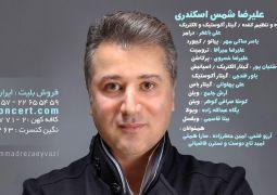 بازگشت هنری «محمدرضا عیوضى» به صحنه
