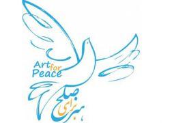 برنامههای پنجمین جشنواره بینالمللی «هنر برای صلح» اعلام شد