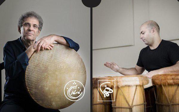 آیین رونمایی از نسل نوین دو ساز ایرانی «دف و دُمدُم» برگزار شد