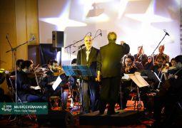 با خوانندگی محمد اصفهانی و به رهبری فریدون شهبازیان
