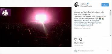 تحریم کنسرت محسن یگانه در لس آنجلس شکست خورد | عکس