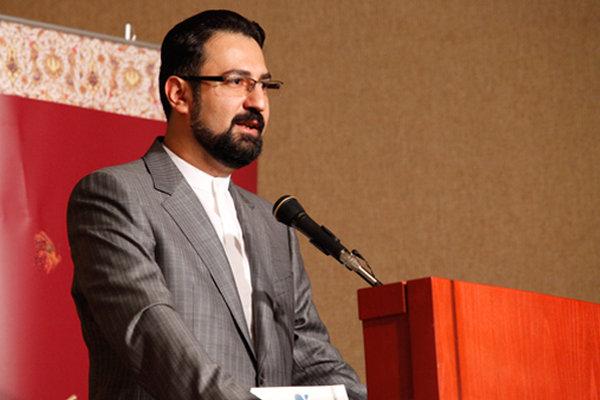 با حکم وزیر فرهنگ و ارشاد اسلامی